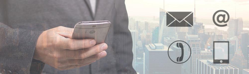 如何使用智邦企業電子信箱
