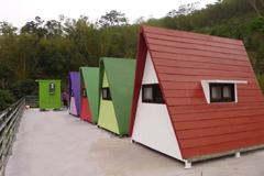 享樂祕境民宿露營農場